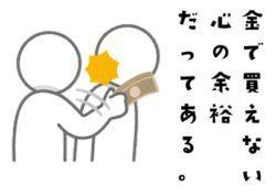 自律神経 その7